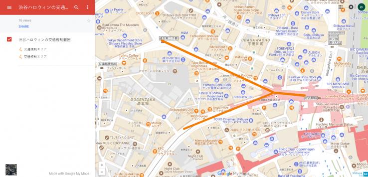 渋谷ハロウィンの交通規制場所